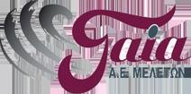 Γαία Α.Ε. – Εταιρεία Μελετών